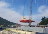 남해군, '제2남해대교' 상판 거치 작업 돌입