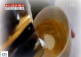 """""""커피숍·호프집·헬스장도 음악 사용료 낸다"""""""