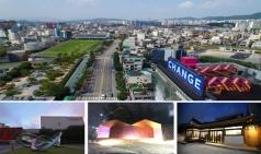 광주폴리Ⅲ사업, '대한민국 공간문화대상' 수상