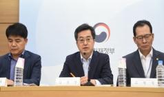 대기업·고소득층 과세 강화…서민·중산층 세제지원 확대