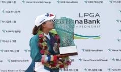 [영상] 고진영, LPGA투어 KEB하나은행 챔피언십 우승