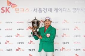 김혜선, 연장 혈투끝에 '대세' 이정은 꺽고  첫 우승