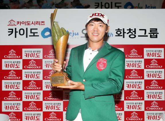 이지훈, 카이도 제주오픈서 생애 첫 우승…악천후로 54홀 축소