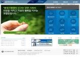 사감위, 불법도박 신고 포상금 5000만원으로 상향