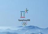"""평창올림픽 폐막…""""동계올림픽의 새로운 지평"""""""