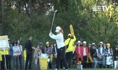 [독점영상] '골프여제' 박인비의 '강력한 아이언 샷'