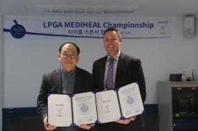 메디힐, 국내 뷰티 브랜드 최초 'LPGA 대회' 개최