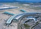 인천공항 항행안전시설 '15만시간 무중단·무사고' 달성