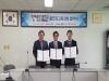 한국골프대학교, 원주MBC와 골프최고위과정 설치・운영 협약 체결