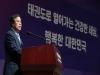 """정부, """"태권도, 남녀노소 즐기는 생활스포츠로 육성 """""""