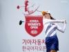 오지현, 기아차 한국여자오픈 3R 단독선두 도약