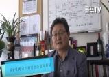 """김용업 한국사회인골프협회장, """"골프 대중화 및 저변 확대 기여"""""""