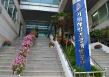 거제해양개발공사, 고객만족도 3년 연속 경남 1위